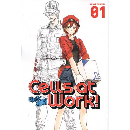 Cells At Work Vol 1