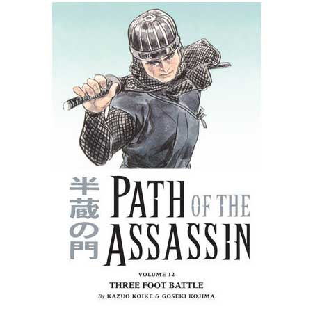 Path Of The Assassin Vol 12