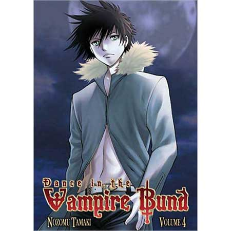 Dance In The Vampire Bund Vol 4