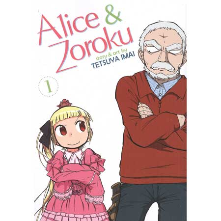 Alice & Zouroku Vol 1