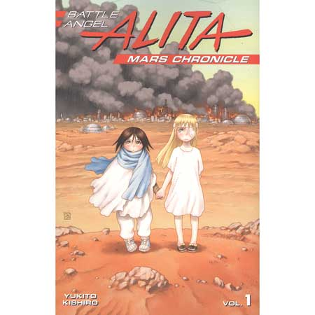 Battle Angel Alita Mars Chronicle Vol 1