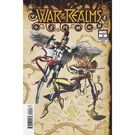 War Of Realms #2 Camuncoli Connecting Realm Variant