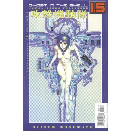 Ghost In The Shell 1.5 #5