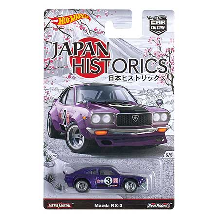 Hot Wheels Car Culture