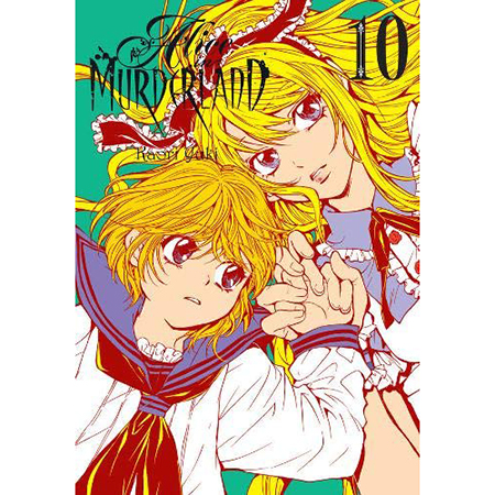 Alice In Murderland Vol 10