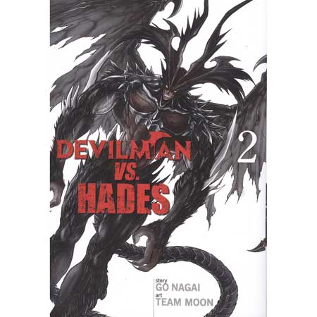 Devilman Vs Hades Vol 2